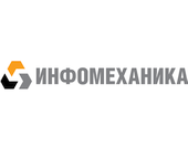 ООО «ИнфоМеханика»